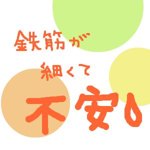 Cocolog_oekaki_2010_05_30_11_43